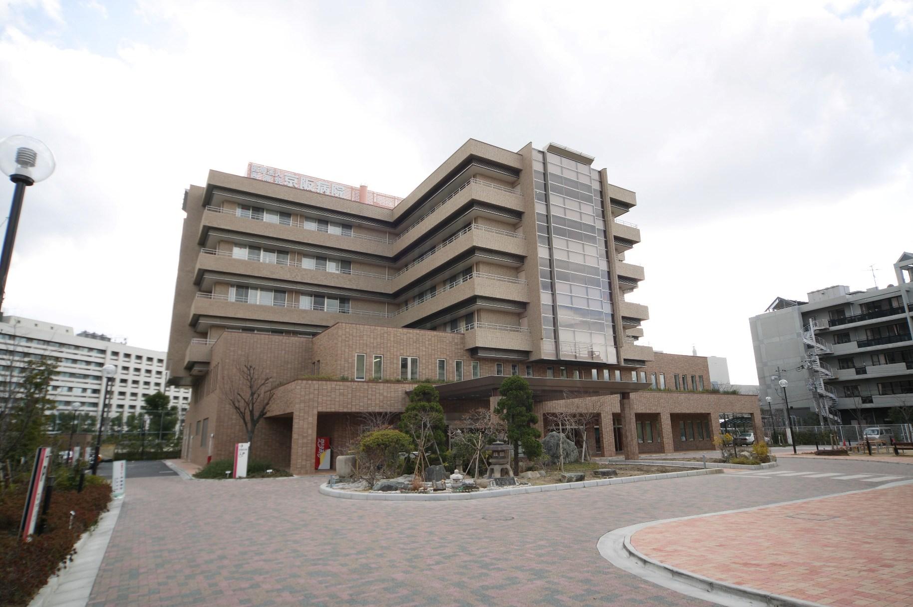 医療法人西浦会京阪病院